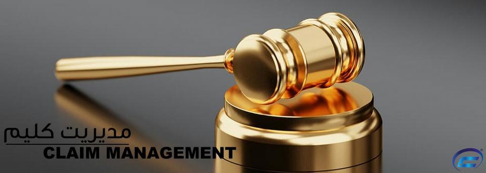 claim management-Iran contract club