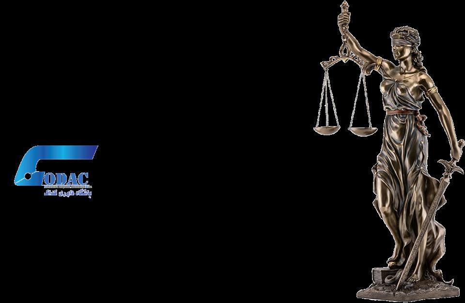 CODAC Arbitration Club