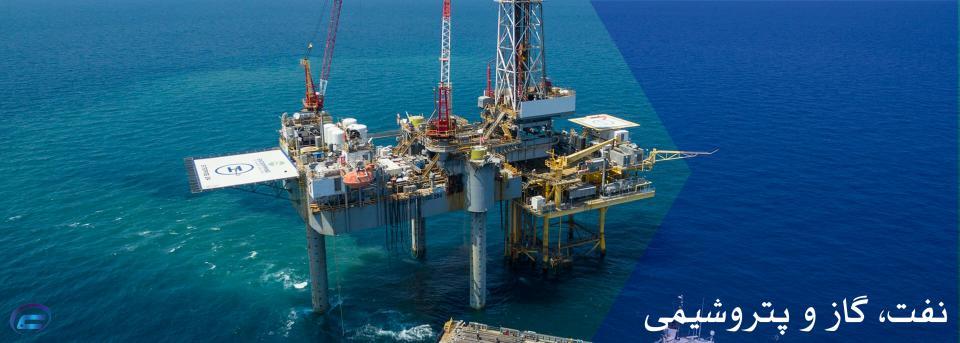 قراردادهای نفت و گاز-کانون قراردادنویسان ایران